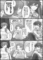 きらくに、こびぃさん! : チャプター 1 ページ 13