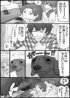 きらくに、こびぃさん! : Chapitre 1 page 16