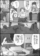 きらくに、こびぃさん! : チャプター 1 ページ 17