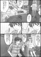きらくに、こびぃさん! : チャプター 1 ページ 19