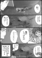 きらくに、こびぃさん! : チャプター 1 ページ 23