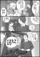 きらくに、こびぃさん! : チャプター 1 ページ 24