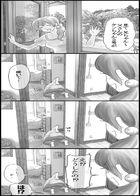 きらくに、こびぃさん! : Chapitre 1 page 2