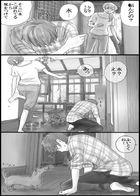 きらくに、こびぃさん! : チャプター 1 ページ 3