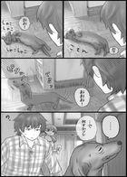 きらくに、こびぃさん! : チャプター 1 ページ 4