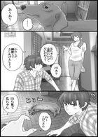 きらくに、こびぃさん! : Chapitre 1 page 5