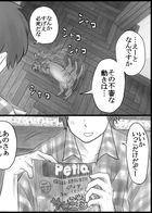 きらくに、こびぃさん! : Chapitre 1 page 8