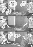きらくに、こびぃさん! : チャプター 1 ページ 9