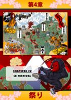 Yokai Yokai : Chapitre 4 page 1