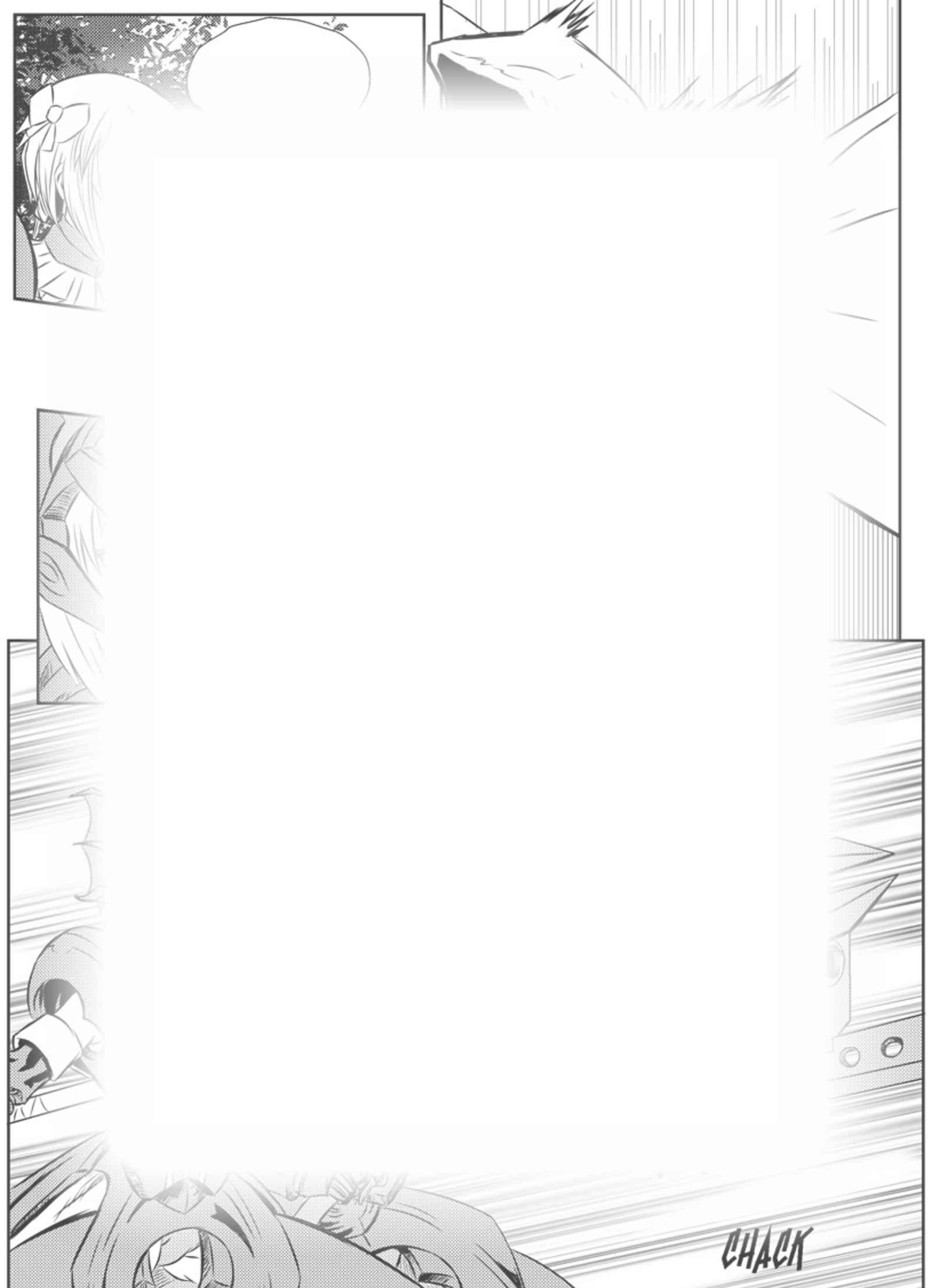 Guild Adventure : Глава 1 страница 10