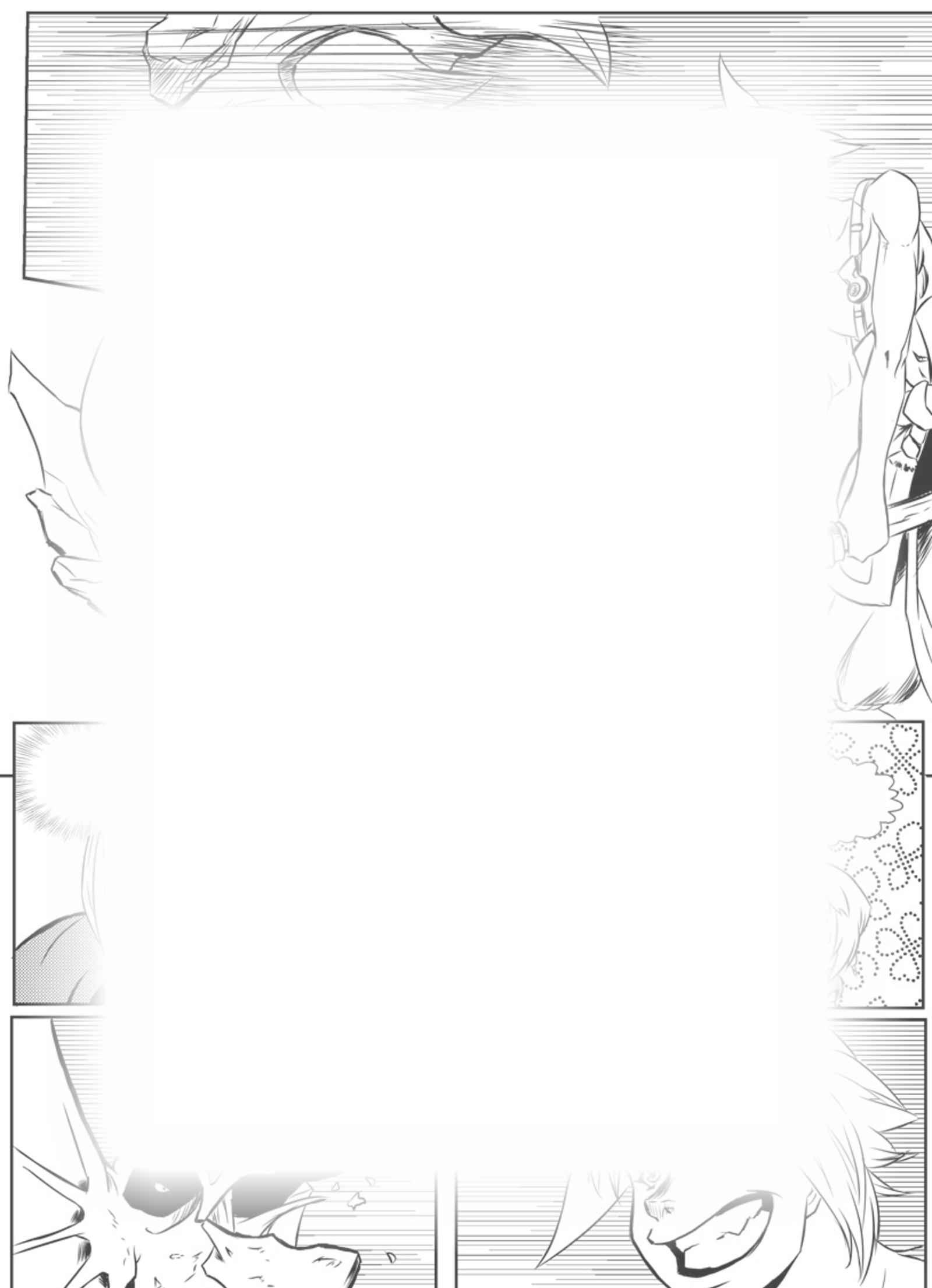 Guild Adventure : Глава 1 страница 7