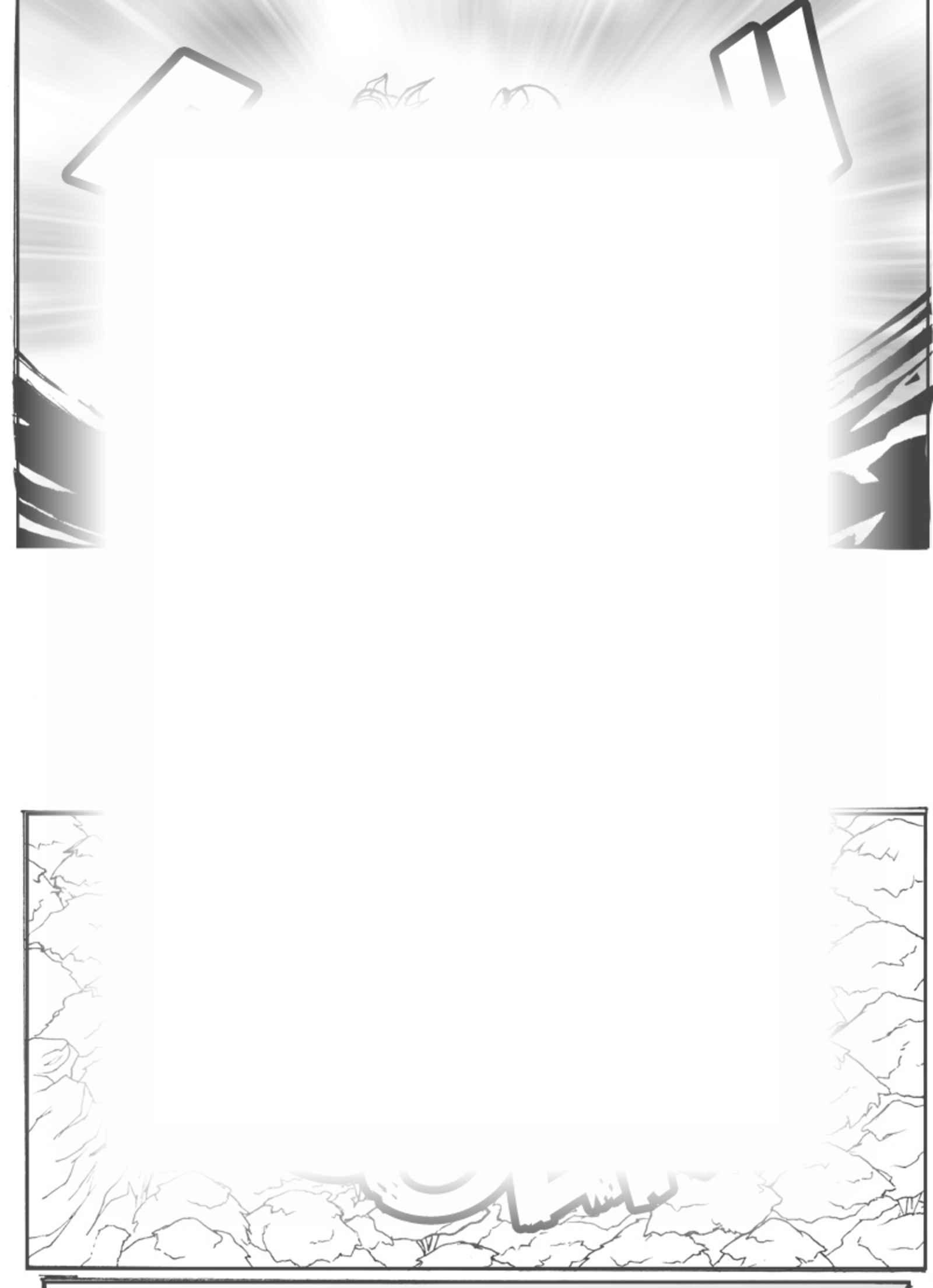 Guild Adventure : Глава 1 страница 11