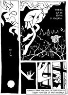Bird - Птица (завършен) : Chapitre 3 page 2