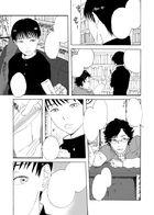 夜宴 : Chapter 1 page 7