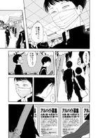 夜宴 : Capítulo 1 página 5