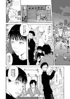 夜宴 : Capítulo 1 página 6