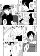 夜宴 : Capítulo 1 página 7