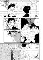 夜宴 : Capítulo 1 página 11