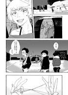 夜宴 : チャプター 3 ページ 4