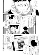 夜宴 : チャプター 3 ページ 14