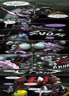 Eatatau! : チャプター 1 ページ 169