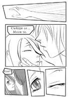 Follow me : Chapitre 3 page 3