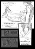 Follow me : Chapitre 3 page 4