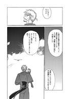 Flame Jinniyah : チャプター 2 ページ 9