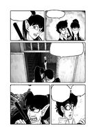 アーカム ルーツ : チャプター 7 ページ 12