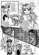 Love is Blind : Chapitre 1 page 3
