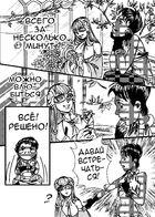 Love is Blind : Capítulo 1 página 8
