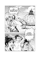 Мун : Глава 1 страница 18