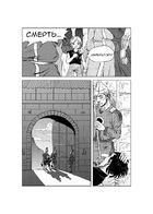 Мун : Глава 1 страница 22