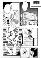 Sois responsable ! 責任とってね! : Chapitre 1 page 20