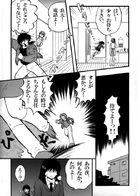 責任とってね! : チャプター 1 ページ 23