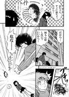 責任とってね! : チャプター 1 ページ 24