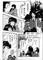 責任とってね! : チャプター 1 ページ 28