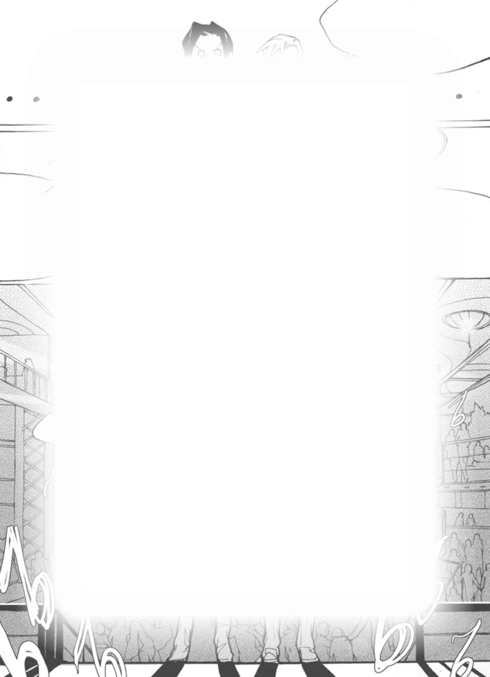 Graped : Chapitre 1 page 20