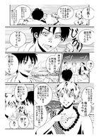 神の運び人 : Capítulo 1 página 2