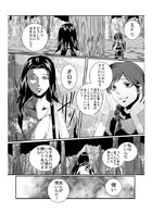 神の運び人 : チャプター 1 ページ 7