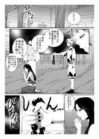 神の運び人 : チャプター 1 ページ 9