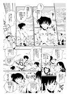 神の運び人 : Capítulo 1 página 11