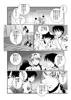神の運び人 : Capítulo 1 página 12