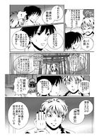 神の運び人 : Capítulo 1 página 13