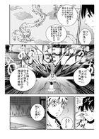 神の運び人 : Capítulo 1 página 14