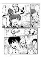 神の運び人 : Capítulo 1 página 16