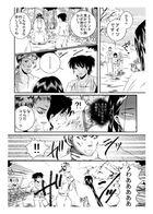 神の運び人 : Capítulo 1 página 17