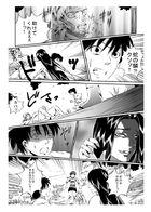 神の運び人 : Capítulo 1 página 18