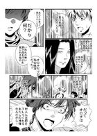 神の運び人 : Capítulo 1 página 21