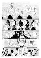 神の運び人 : Capítulo 1 página 23